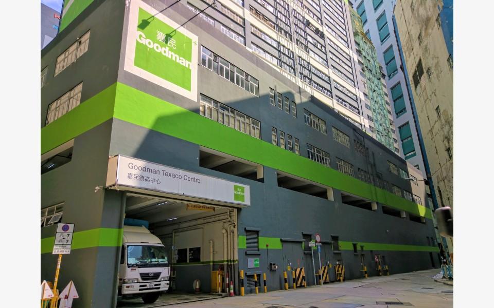 德高中心_工業出租-HK-P-77-ncwckh7vrr1ds7haexik