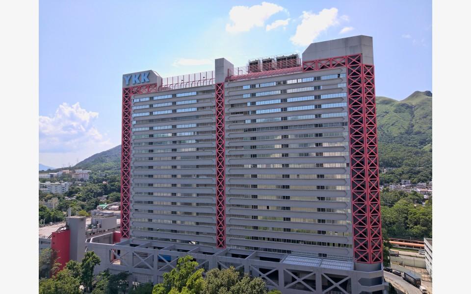 YKK-Building-Ph-III_工業出租-HK-P-1866-feneqqpuxjgj9ys5xbyu