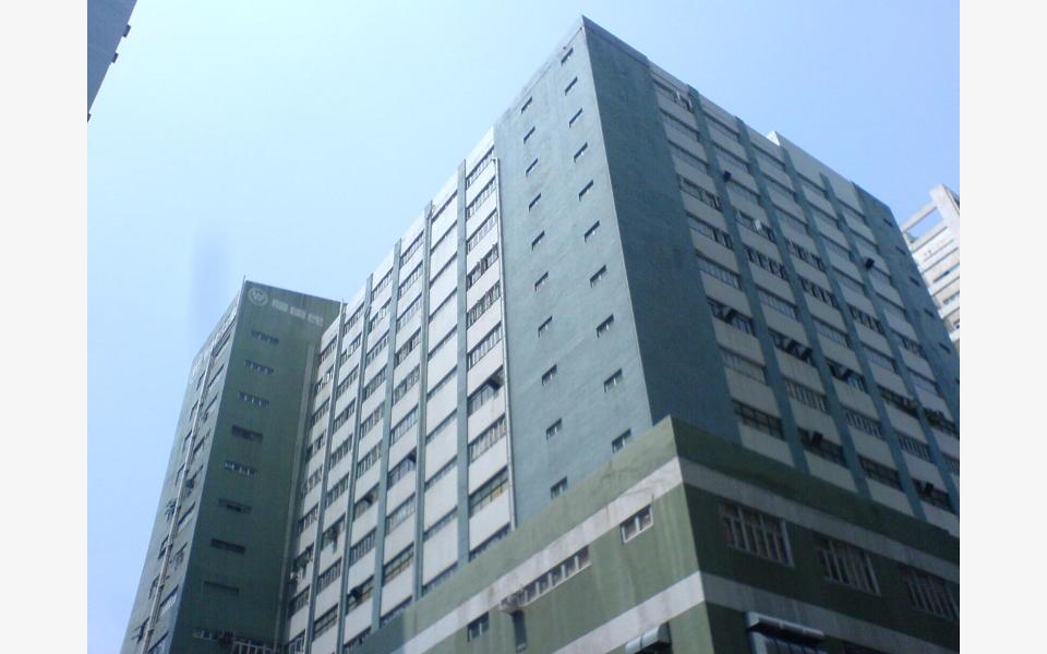 Wofoo-Building_工業出租-HK-P-2054-uerfaloc4ylopzy1wnwt