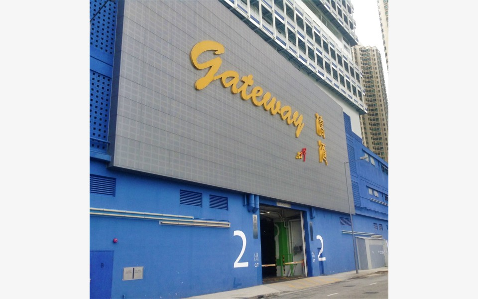 Gateway-ts-Godown-for-Lease-HK-P-1199-zx5cbmr4miud76vxunpr