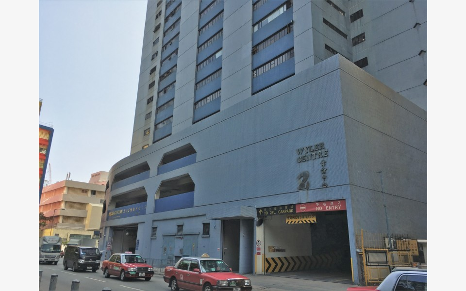 偉倫中心第二期_工業出租-HK-P-1311-bstwqddetyne6usbuvuv