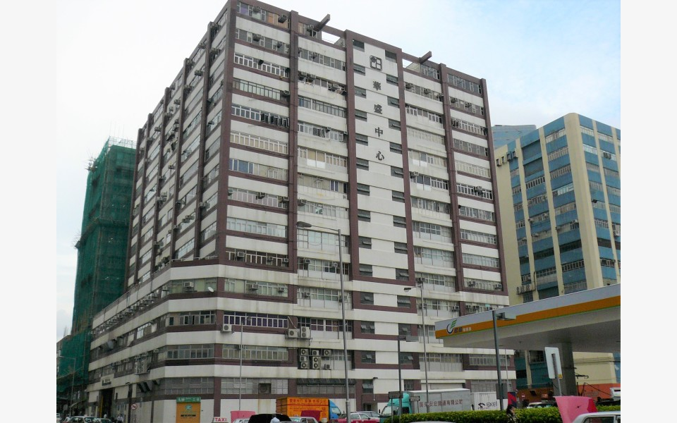 Wah-Shing-Centre_工業出租-HK-P-1977-tcrike5d8qk2objubwai