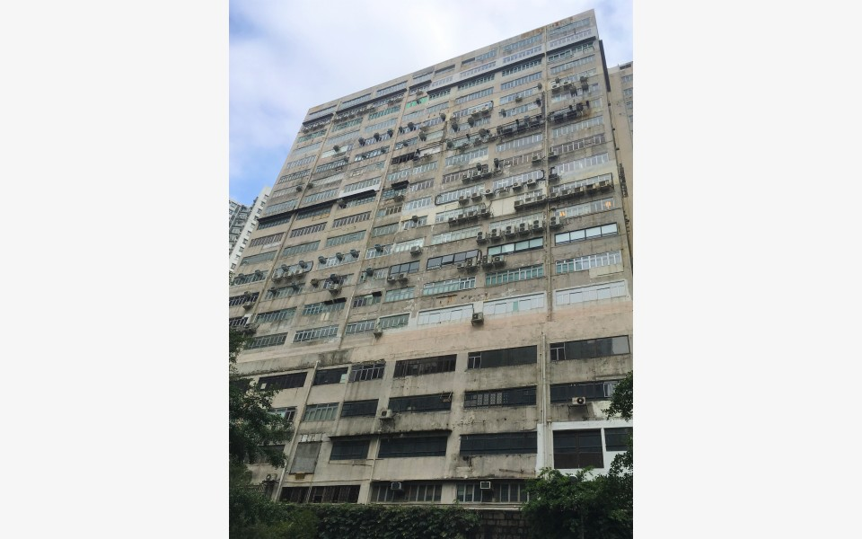Wah-Ha-Factory-Building_工業出租-HK-P-2535-e2lvlyxdlcy0fqd80sjl