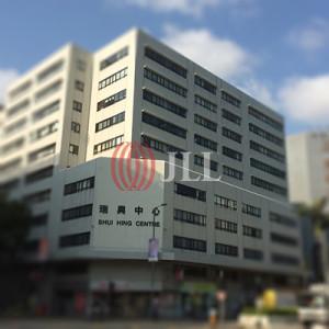 瑞興中心_商業出租-HKG-P-000GTA-h