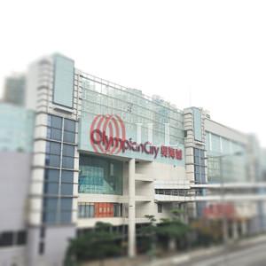 奧海城1_商業出租-HKG-P-000DJ2-h