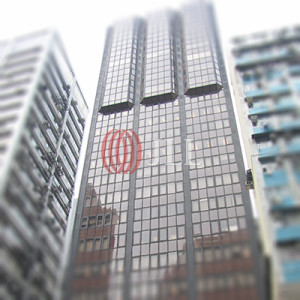 BOC-Wan-Chai-Commercial-Centre-Office-for-Lease-HKG-P-0002N0-h