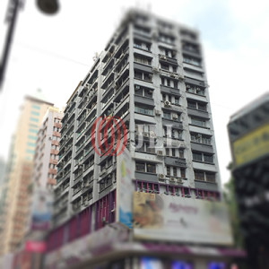 Imperial-Building-Office-for-Lease-HKG-P-0007XC-Imperial-Building_1240_20170916_003