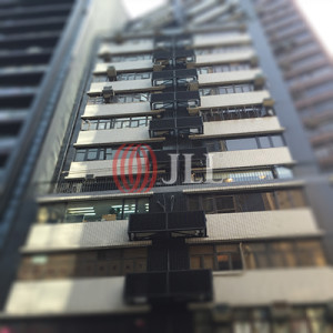 Union-Commercial-Building-Office-for-Lease-HKG-P-000JVH-h