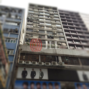 Cammer-Commercial-Building-Office-for-Lease-HKG-P-0002UW-h