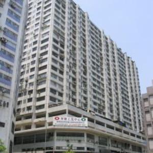 華樂工業中心第一期_工業出租-HK-P-2107-h