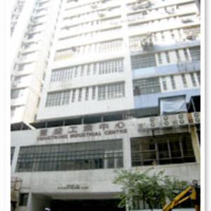Veristrong-Ind-Ctr-Blk-B_工業出租-HK-P-2465-h