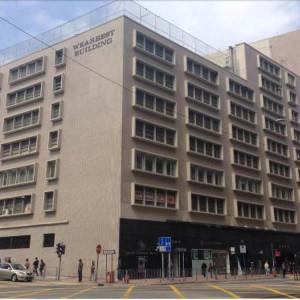 Wearbest-Building-Ph1-(Low-Twr)_工業出租-HK-P-2588-h