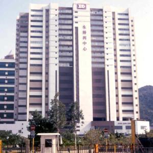 永得利中心(低層)_倉庫出租-HK-P-3220-h