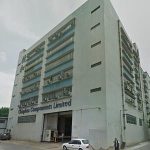 捷和工業大廈_工業出租-HKG-P-001HS8-h