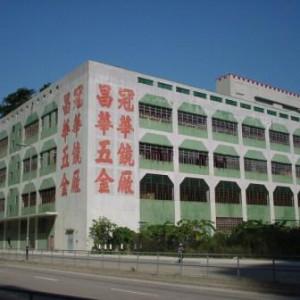 Koon Wah Mirror Group Building