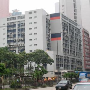 天安工業大廈_工業出租-HK-P-1233-h