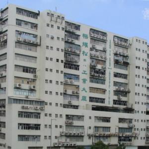 Yeung-Yiu-Chung-(No.-8)-Ind-Bldg_工業出租-HK-P-1411-h