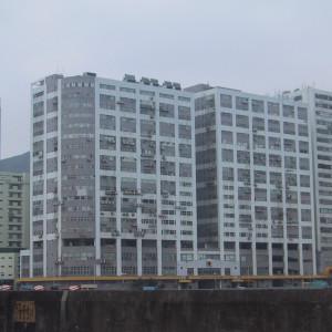 明報工業中心B座_工業出租-HK-P-1442-h