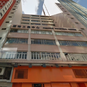 Precious-Industrial-Centre-Industrial-for-Lease-HK-P-1950-h
