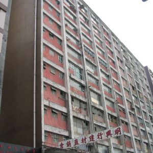 Well-Town-Industrial-Building-Industrial-for-Lease-HK-P-2079-h