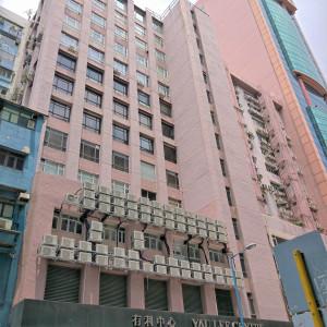 有利中心_工業出租-HK-P-2156-h