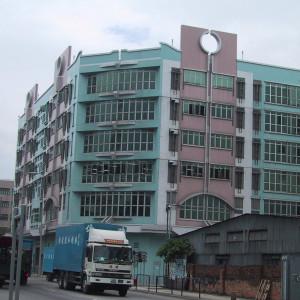 中滙貿易中心_工業出租-HK-P-2166-h