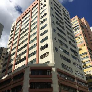 Gee-Luen-Hing-Industrial-Building_工業出租-HK-P-2382-h