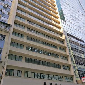 嘉鴻中心_工業出租-HK-P-2490-h
