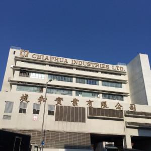 捷和中心_工業出租-HK-P-25-h