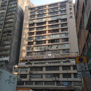 葵興工業大廈_工業出租-HK-P-2768-h