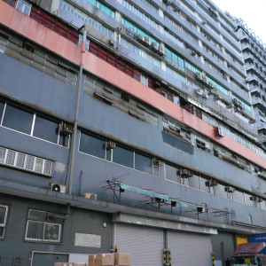 Tsing-Yi-Ind-Centre-Ph-I-Industrial-for-Lease-HK-P-3080-h
