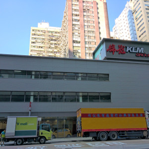 53-57-Chai-Wan-Kok-Street_工業出租-HK-P-3225-h