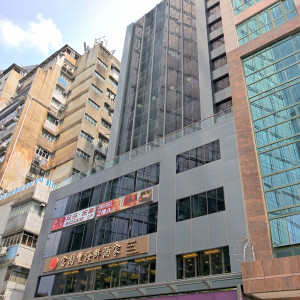 南益商業中心_活化工廈出租-HK-P-3333-h