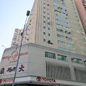 大成大廈_工業出租-HK-P-70-h
