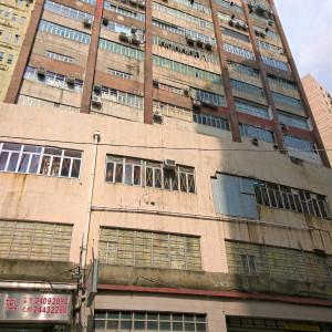 Ming-Wah-Industrial-Building_工業出租-HK-P-76-h