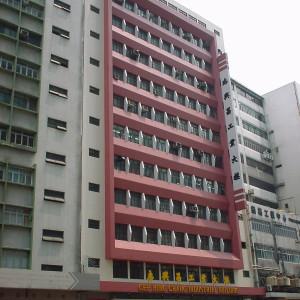 志興昌工業大樓_工業出租-HK-P-94-h