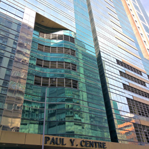 Paul Y. Centre