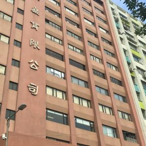 申新大廈_工業出租-HK-P-299-xhhw5a8aya2srqpgvqn4