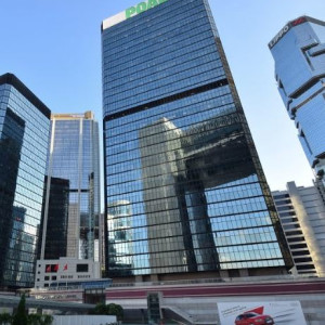 Compass Offices - Admiralty Centre