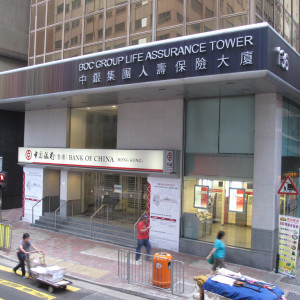 Compass Offices - BOC Group Life Assurance Tower