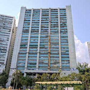Kong-Nam-Ind-Building,-Blk-A_工業出租-HK-P-74-h