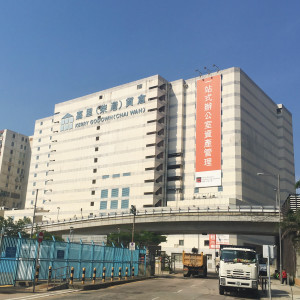 Kerry Warehouse (Chai Wan)