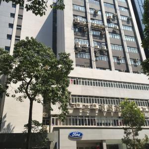 康大電業大廈_工業出租-HK-P-1410-h