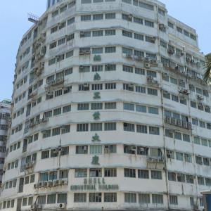 蜆殼工業大廈_工業出租-HK-P-1976-h