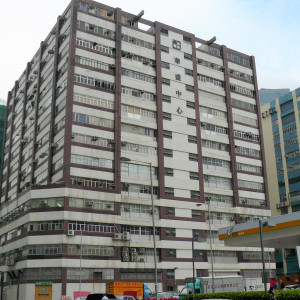 Wah-Shing-Centre_工業出租-HK-P-1977-h