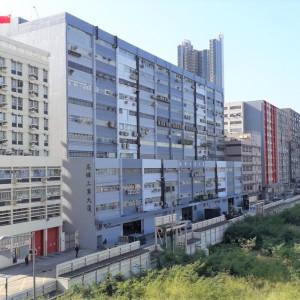 高輝工業大廈_工業出租-HK-P-2150-h