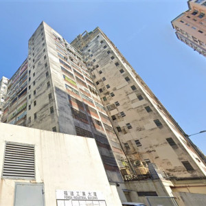Forda-Industrial-Building_工業出租-HK-P-2246-h