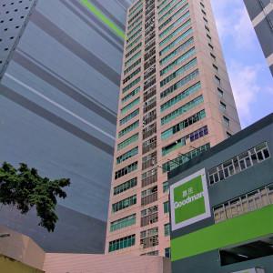 安泰國際中心_工業出租-HK-P-2417-h