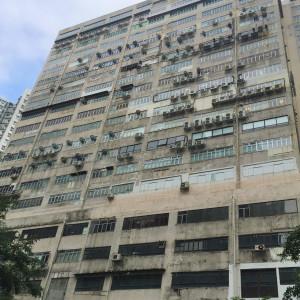 Wah Ha Factory Building