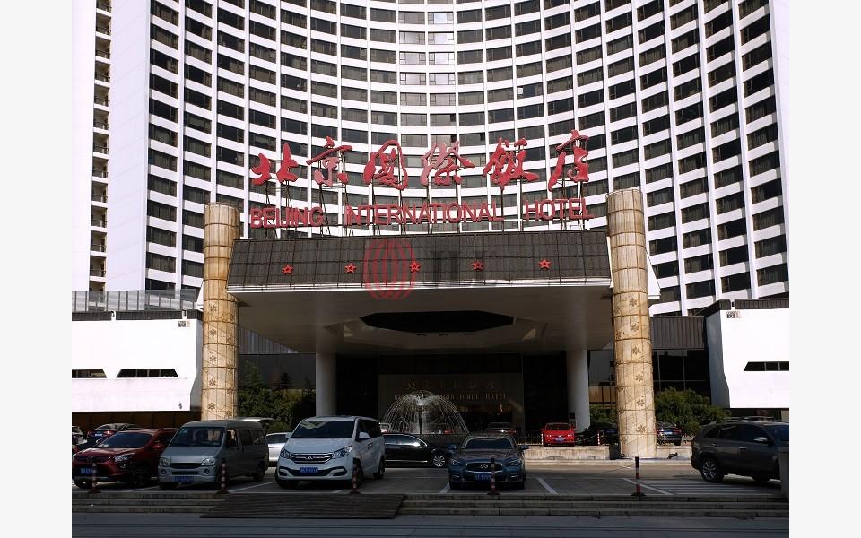 丰联广场 北京朝阳区办公楼_朝阳区写字楼租赁 地产搭档